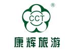 康辉旅游网站建设