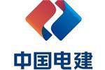 中国电建网站建设
